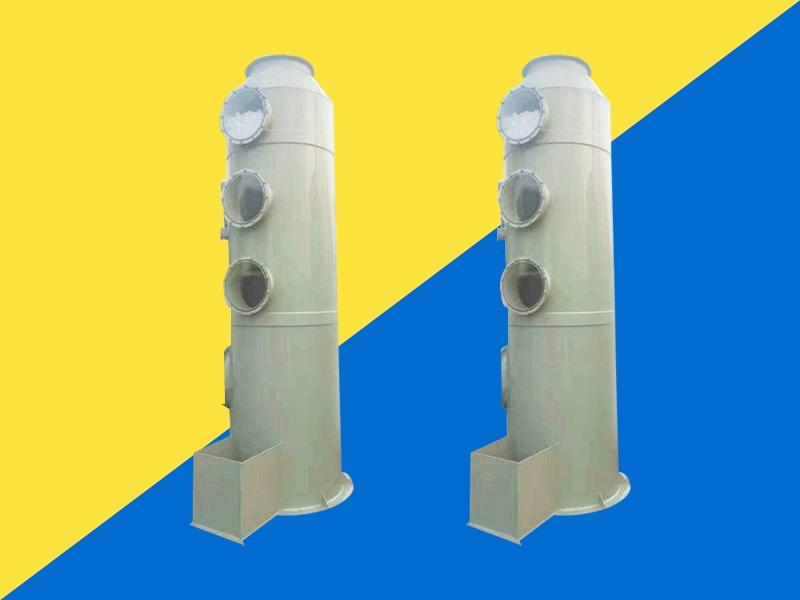 废气处理设备厂家之喷淋塔